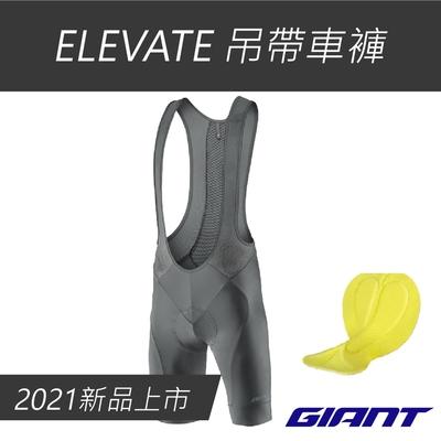 GIANT ELEVATE 吊帶車褲-CUORE代工