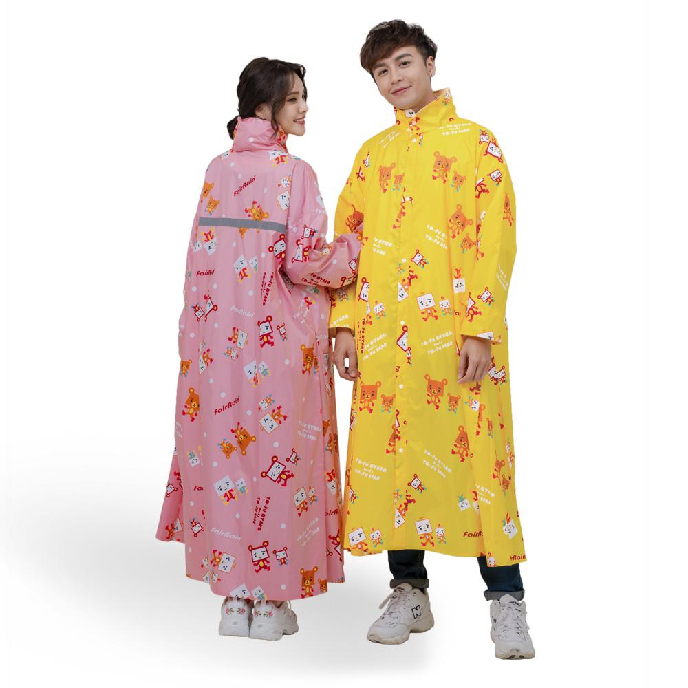 【飛銳 FairRain】親子豆腐熊可愛前開式雨衣(成人款)