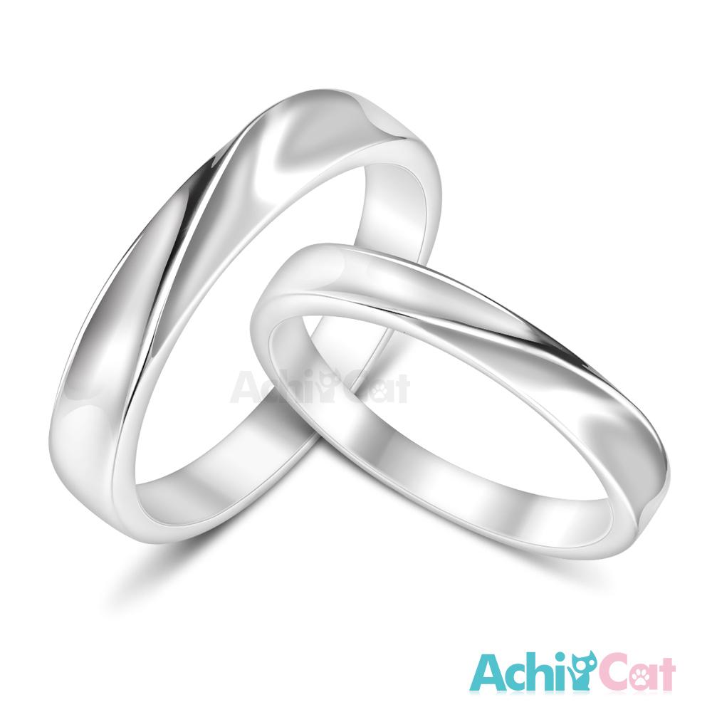 AchiCat 情侶戒指 925純銀戒指 愛戀交織 單個價格