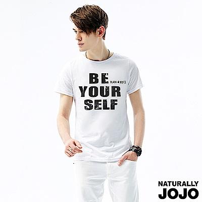 【NATURALLY JOJO】B&W Voice T 為己而活 (白)