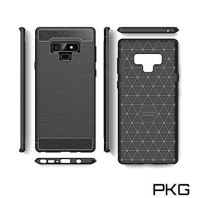 PKG 三星Note9 抗震防摔手機殼-碳纖維紋