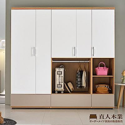 日本直人木業-COLMAR白色簡約208CM一個開放一個單掛衣櫃加邊櫃