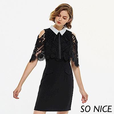 SO NICE優雅鏤空蕾絲拼接洋裝