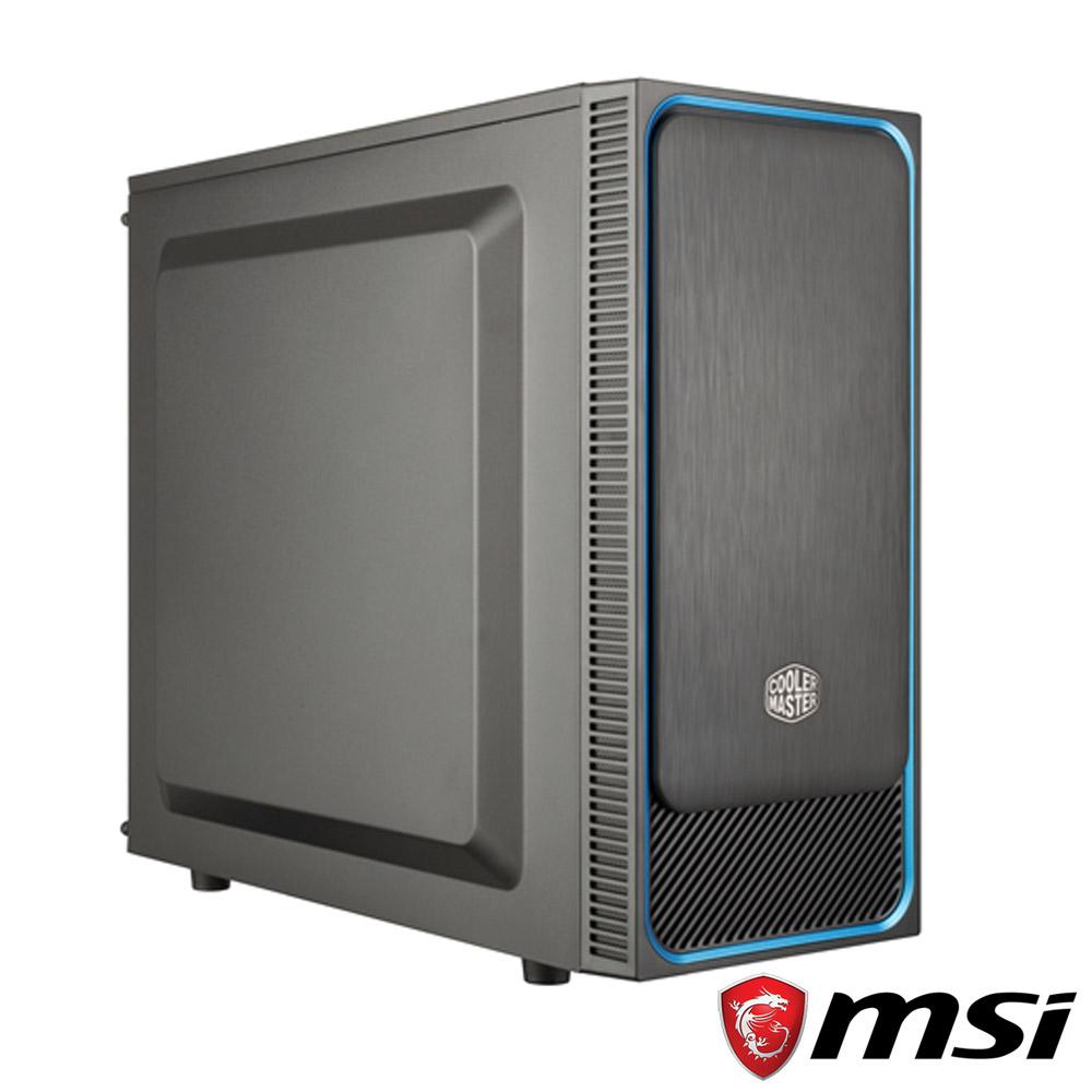 微星H310平台[烈空妖將]i3-9100F/16G/自/GTX1650