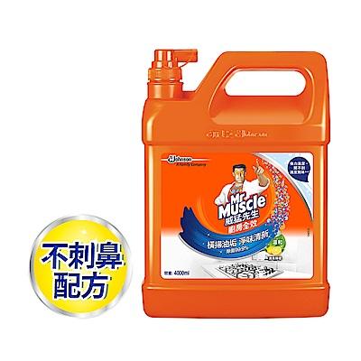 威猛先生 廚房清潔劑-清爽檸檬加侖桶 4000ml