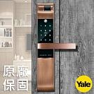 美國Yale耶魯指紋/卡片/密碼/藍牙/鑰匙五合一防盜電子鎖-YDM7116