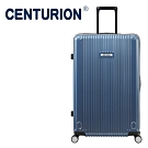 CENTURION百夫長20吋行李箱─夏威夷藍HNL(拉鍊箱)