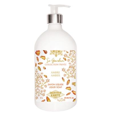 Institut Karite Paris 巴黎乳油木 琥珀花園香氛液體皂1000ml