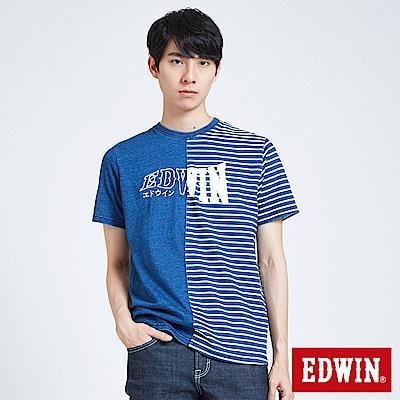 EDWIN 築地系列INDIGO拼接短袖T恤-男-拔洗藍