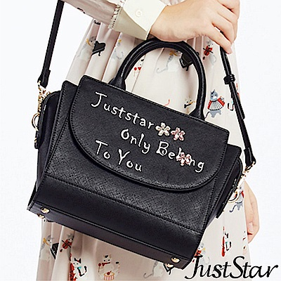 Just Star 品牌電繡字母花朵兩用包 質感黑