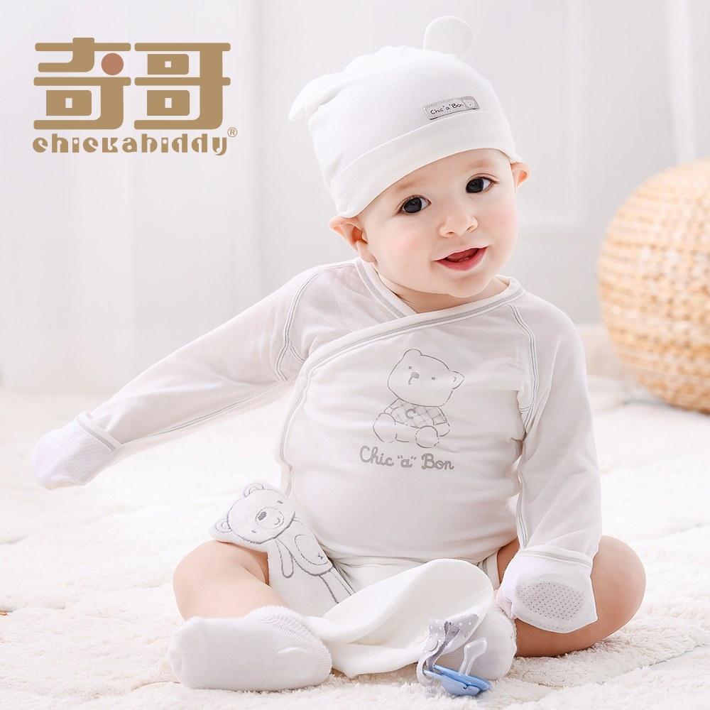 奇哥 長效抗菌銀離子纖維肚衣式兔裝/包屁衣 (0-6個月)