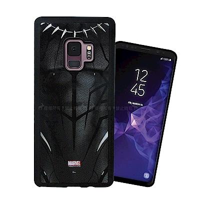 三星Samsung Galaxy S9 黑豹電影版 防滑手機殼(帝查拉)