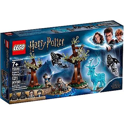 樂高LEGO 哈利波特系列 - LT75945 Expecto Patronum