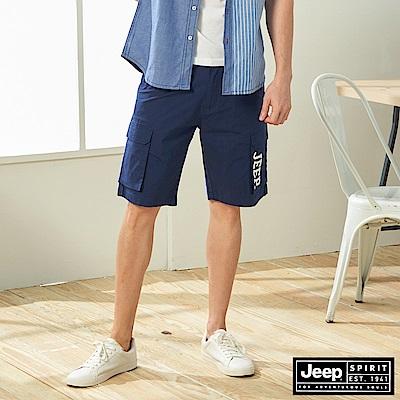 JEEP 美式輕薄休閒口袋短褲-深藍