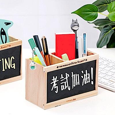 E-dot  童趣雙格原木黑板收納盒