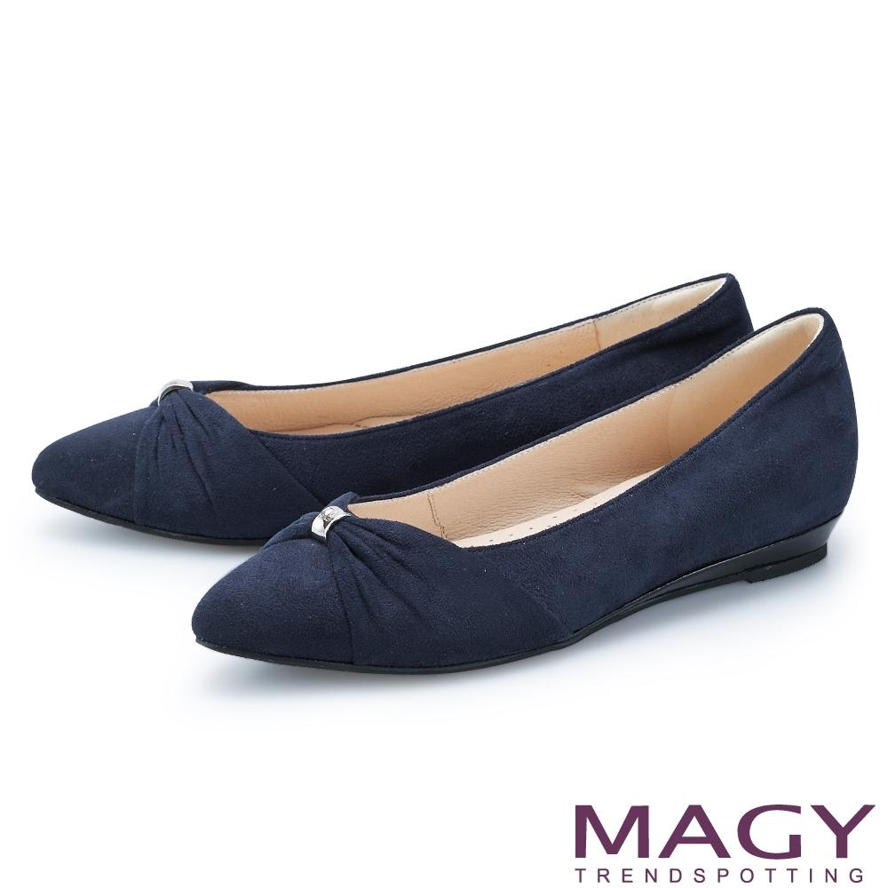 MAGY 抓皺五金絨布尖頭 女 平底鞋 藍色