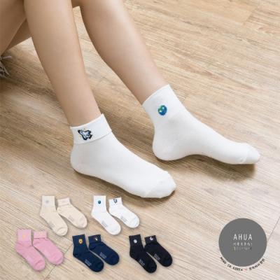 阿華有事嗎 韓國襪子 襪要掃年貨 穿新襪過新年 任6雙269免運