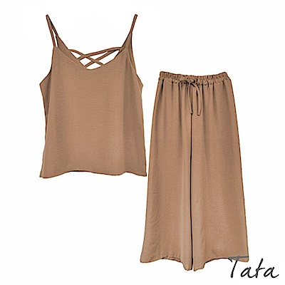 無袖上衣寬褲知性套裝 共二色 TATA-F