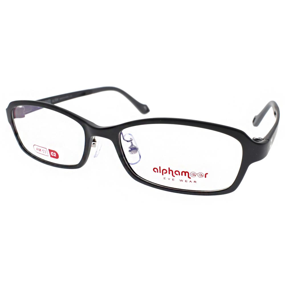 Alphameer光學眼鏡 韓國塑鋼系列/霧黑#AM53 C02