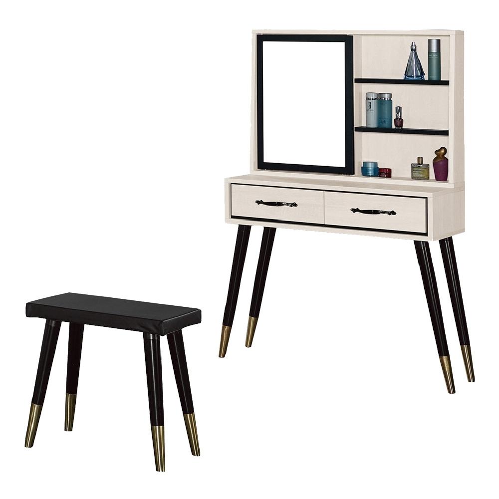 文創集 法蕾吉 現代2.7尺開合式鏡台/化妝台組合(含化妝椅)-80x40x133cm免組