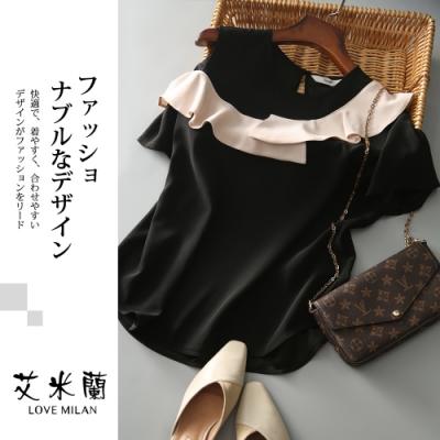 艾米蘭-韓版斜邊不規則荷葉造型上衣-黑(M-XL)