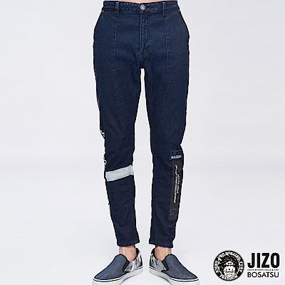 地藏小王 BLUE WAY 地藏街頭類針織3D褲(深藍)