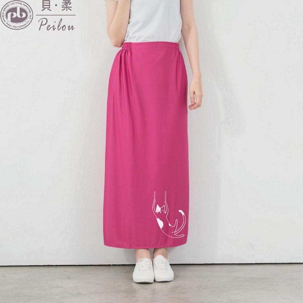 貝柔貓日記3M防曬遮陽裙-桃紅色