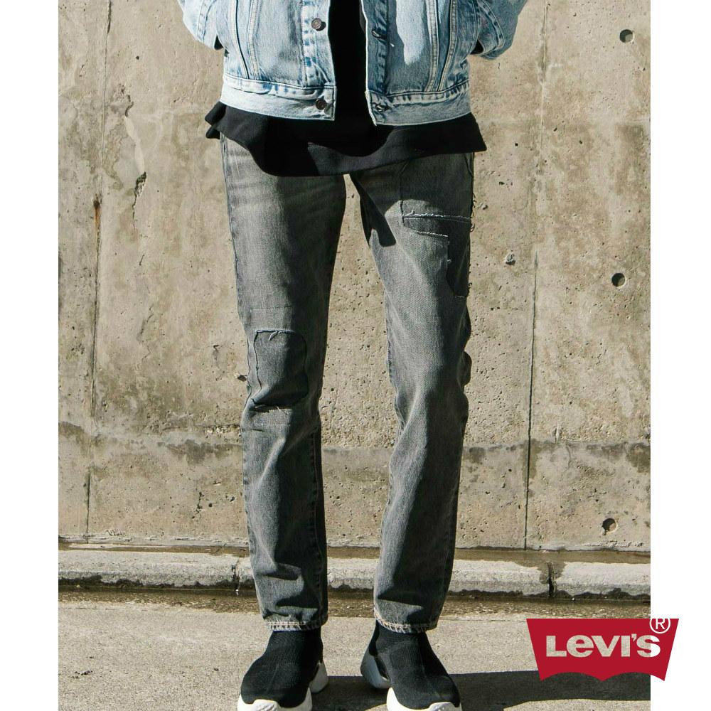 Levis男款501 Skinny排釦緊身窄管牛仔長褲 彈性布料 破壞補丁
