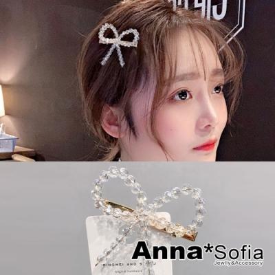【滿520打7折】AnnaSofia 透晶石線結 純手工邊夾小髮夾(透明系)