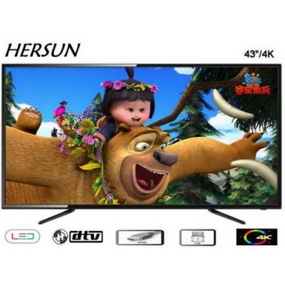 HERSUN  43吋4K液晶顯示器  YC-4363UHD+數位視訊盒