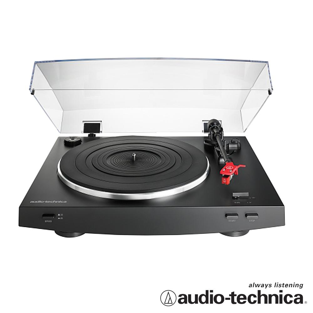 【限量贈立體聲唱頭】鐵三角 AT-LP3 全自動立體聲黑膠唱盤
