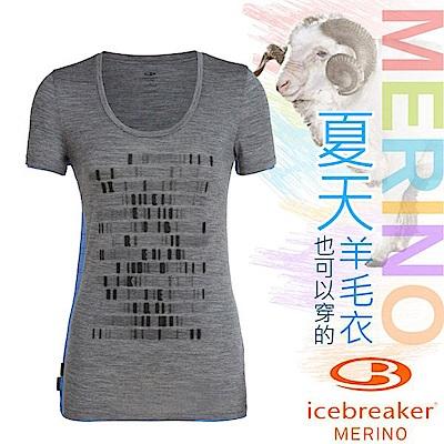 Icebreaker 女款 美麗諾羊毛 TECH-LITE 圓領短袖休閒上衣_灰