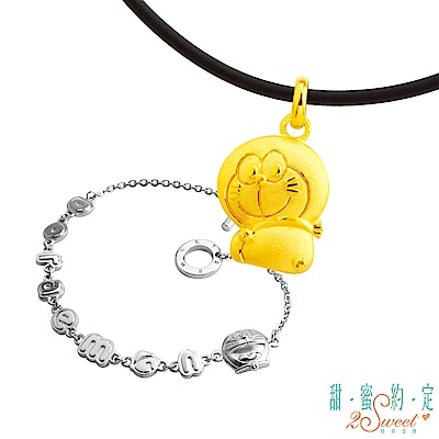 甜蜜約定 Doraemon 回憶哆啦A夢黃金墜子+回憶當年純銀手鍊