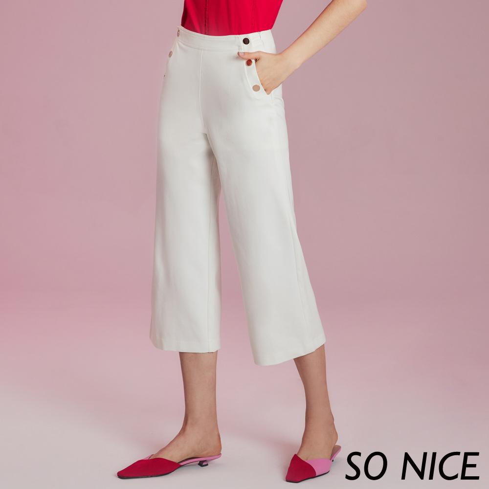 SO NICE都會簡約金屬釦寬褲