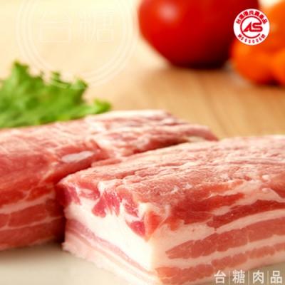 台糖 3kg去皮五花肉塊量販包(俗稱三層肉;CAS認證豬肉)