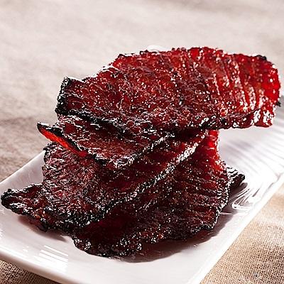 《阮的肉干》台北客肉干 經典絕辣‧炭火柴燒工法(1盒重裝盒)