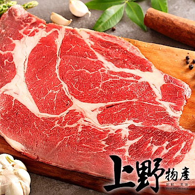【上野物產】1855巨無霸霜降牛排 x8片(450g土10%/片)