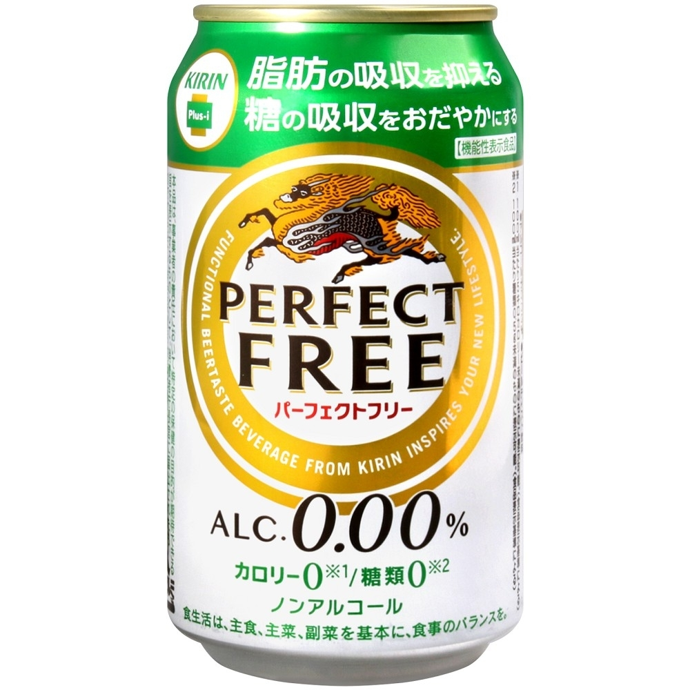 kirin Perfect Free無酒精飲料-單罐(350g)