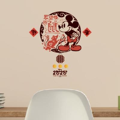BID132 迪士尼系列開關貼-眾望所鼠