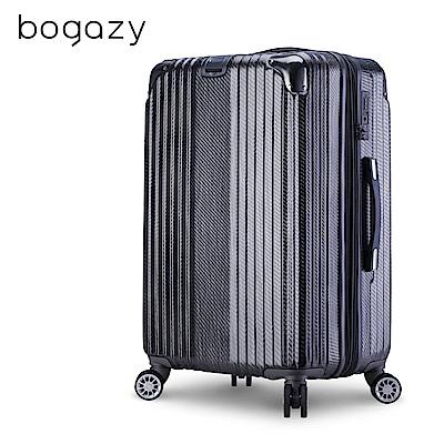 Bogazy 眩光迷情 20吋防爆拉鍊可加大編織紋行李箱(迷情黑)