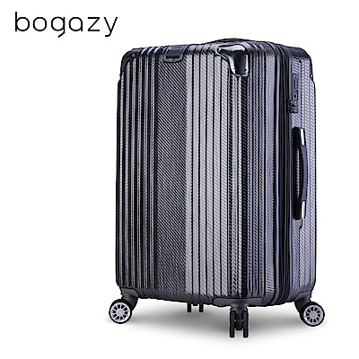 Bogazy 眩光迷情 26吋防爆拉鍊可加大編織紋行李箱(迷情黑)