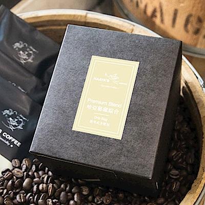 【哈亞極品咖啡】秘藏綜合濾泡式方便包10入(盒裝)
