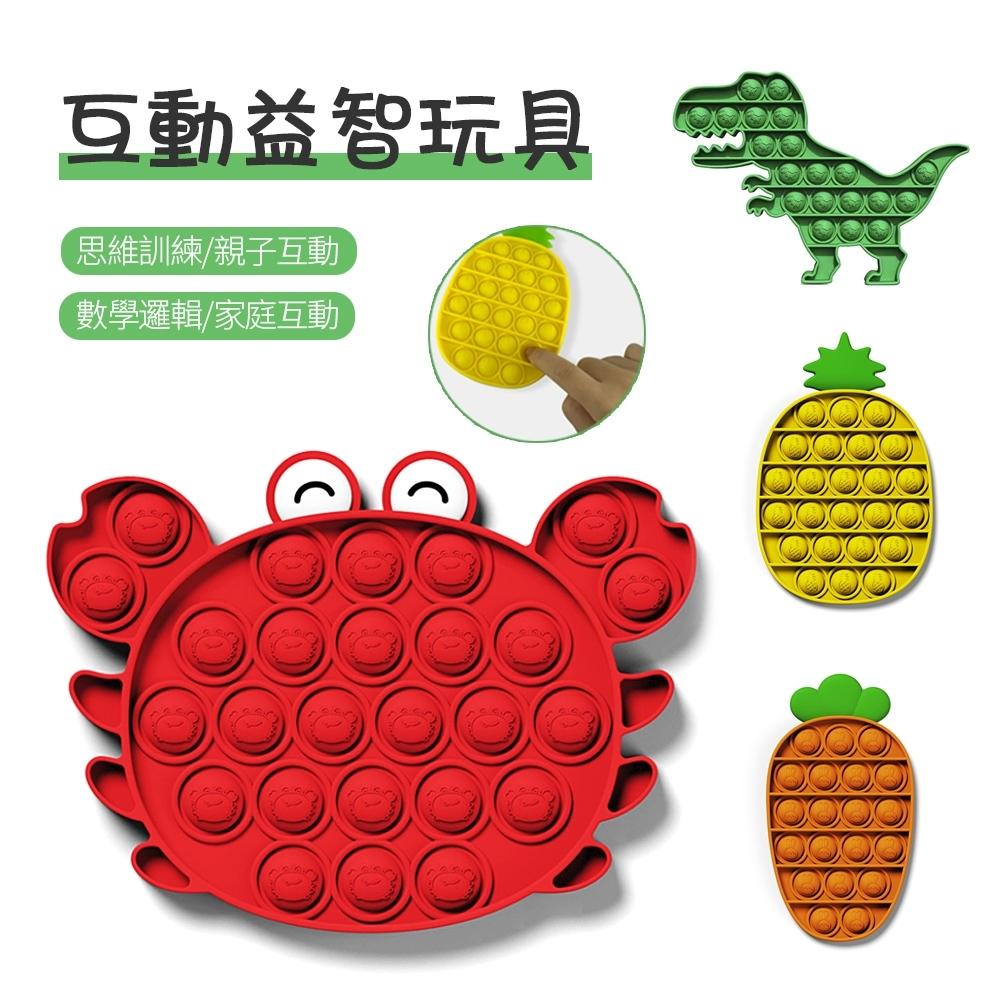 兒童邏輯思維訓練玩具 益智類互動桌面遊戲 心算思維棋 兒童玩具 解壓神器