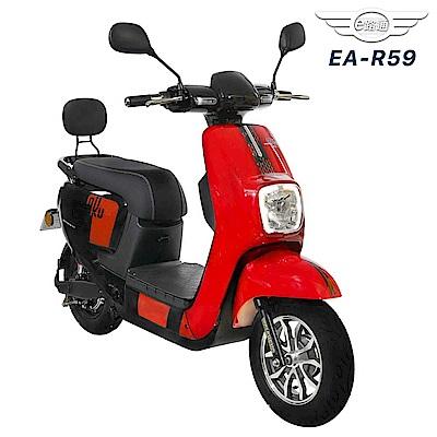 【e路通】EA-R59 酷樂 48V鉛酸電池 前後鼓煞車 電動車(電動自行車)