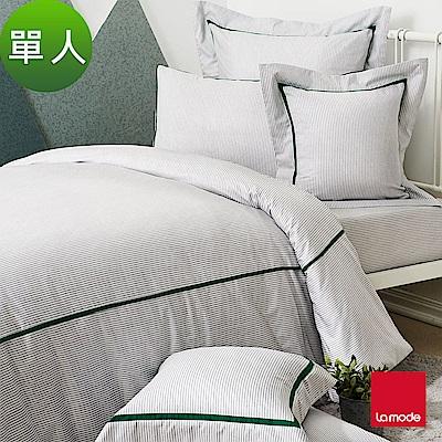 La mode寢飾  銀河系列-寶石綠環保印染100%精梳棉被套床包組(單人)