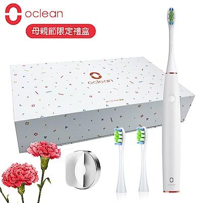 母親節禮盒 Oclean Air輕巧版 智慧音波電動牙刷 - 珍珠白*限時下殺*
