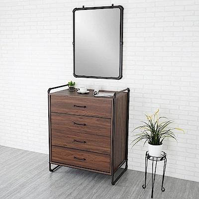 Homelike 德瑞克工業風化妝桌櫃-83x50x102cm