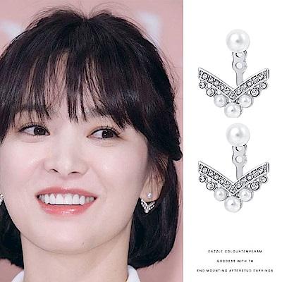 梨花HANA  韓劇男朋友宋慧喬上下珍珠V型鑲鑽飾耳環