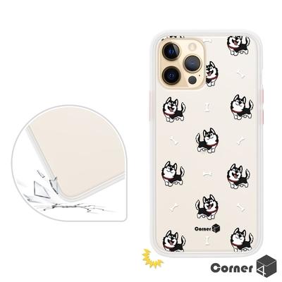 Corner4 iPhone 12 Pro Max 6.7吋柔滑觸感軍規防摔手機殼-歡樂哈士奇(白殼)