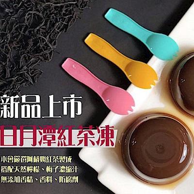魚池鄉農會 日月潭紅茶凍(12入)(CAT)